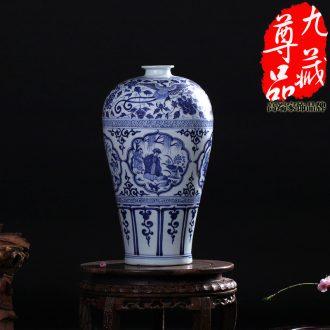 Imitation of yuan blue and white porcelain of jingdezhen ceramics four love motifs mei bottle vase household adornment handicraft furnishing articles