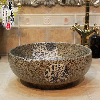JingYuXuan jingdezhen ceramic lavatory basin basin art stage basin sink trumpet 34 grey tie