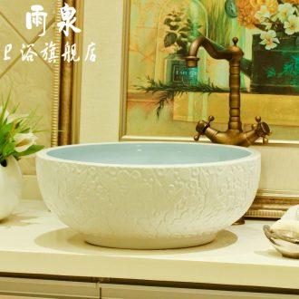 The rain izumidai basin sinks a circular hand-carved ceramic art basin hotel toilet lavabo lavatory