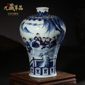 Antique hand-painted porcelain of jingdezhen ceramics bucket color figure baby play mei bottles of Ming and qing dynasties classical adornment that occupy the home furnishing articles