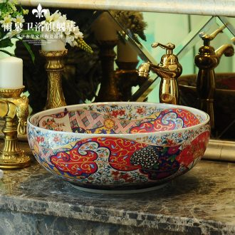 Jingdezhen ceramic stage basin art basin of Chinese style restoring ancient ways round the sink color bathroom sinks