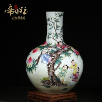 Jingdezhen ceramics imitation qing qianlong pastel nine child flat peach celestial Chinese antiques antiques old vase furnishing articles