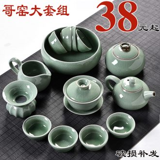Gorgeous young ceramic kung fu tea tea cup of a complete set of tureen brother celadon kiln slicing the teapot tea suit household