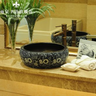 Spring rain ceramic basin of Chinese ink painting round table contracted sanitary ware art basin sink lavatory basin
