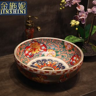 Gold cellnique toilet basin art of jingdezhen ceramic table circular basin balcony lavatory restoring ancient ways