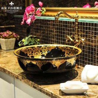 Rain spring basin lavatory circle European art ceramic basin stage toilet lavabo wash gargle balcony