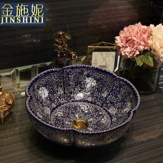 Gold cellnique jingdezhen ceramic art on the stage basin sink basin sink basin bathroom yushu yinhua