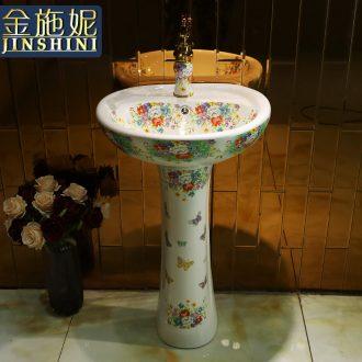 Gold cellnique ceramics pillar sink basin one-piece basin floor art garden sinks pillar