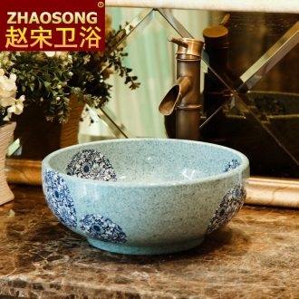 European style of song dynasty ceramic art stage basin small toilet lavabo 35 cm mini sink outside