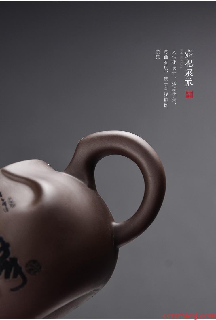 Kung fu tea tea ware ceramic accessories fair mug purple sand tea sea points) suit wood side the violet arenaceous fair mug