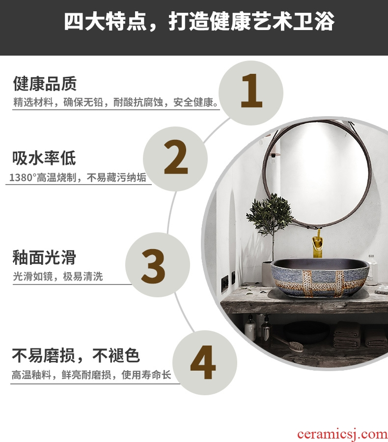 The stage basin sink oval jingdezhen ceramic basin American lavatory art continental basin that wash a face wash gargle