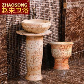 Chinese pillar landing one lavatory household bathroom sink ceramic basin outdoor courtyard garden