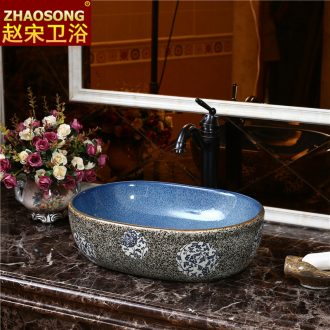 Mediterranean basin of ceramic table of song dynasty small oval sink basin that wash a face European creative little space