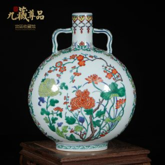 Jingdezhen ceramics antique porcelain imitation qing yongzheng bucket color flower grain ears flat bottle on bottle handicraft furnishing articles
