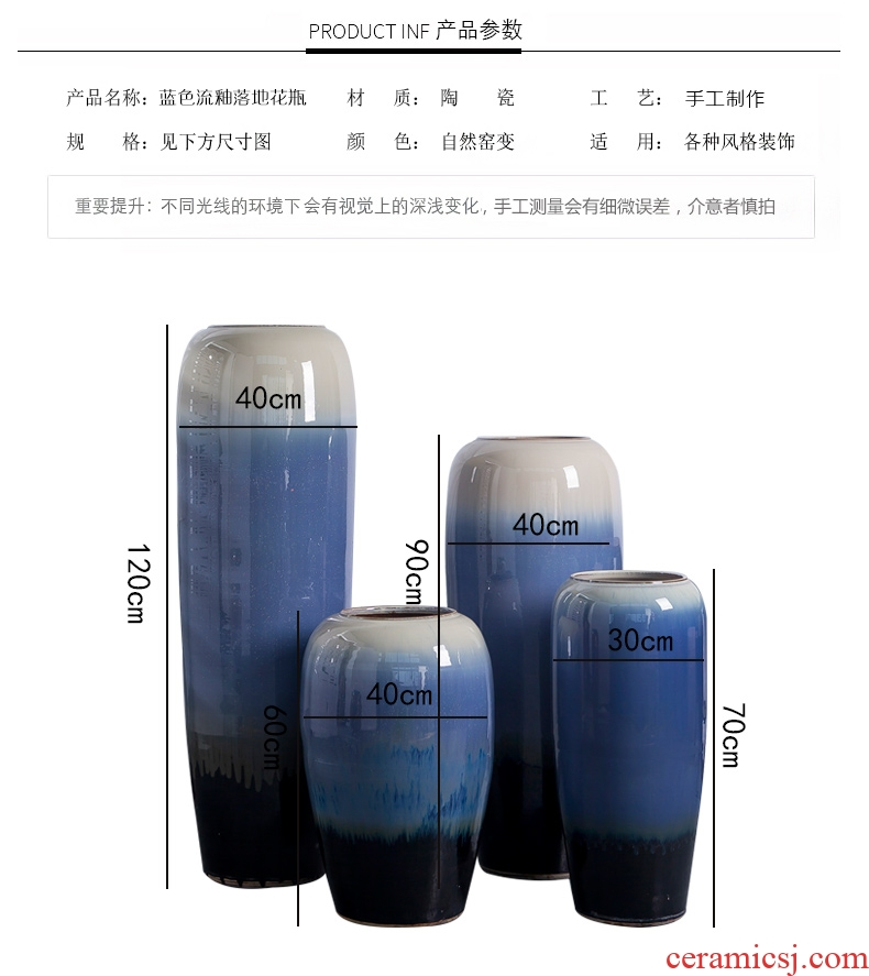 Contemporary and contracted vase furnishing articles blue flower arranging jingdezhen ceramic POTS landing european-style villa decoration sitting room