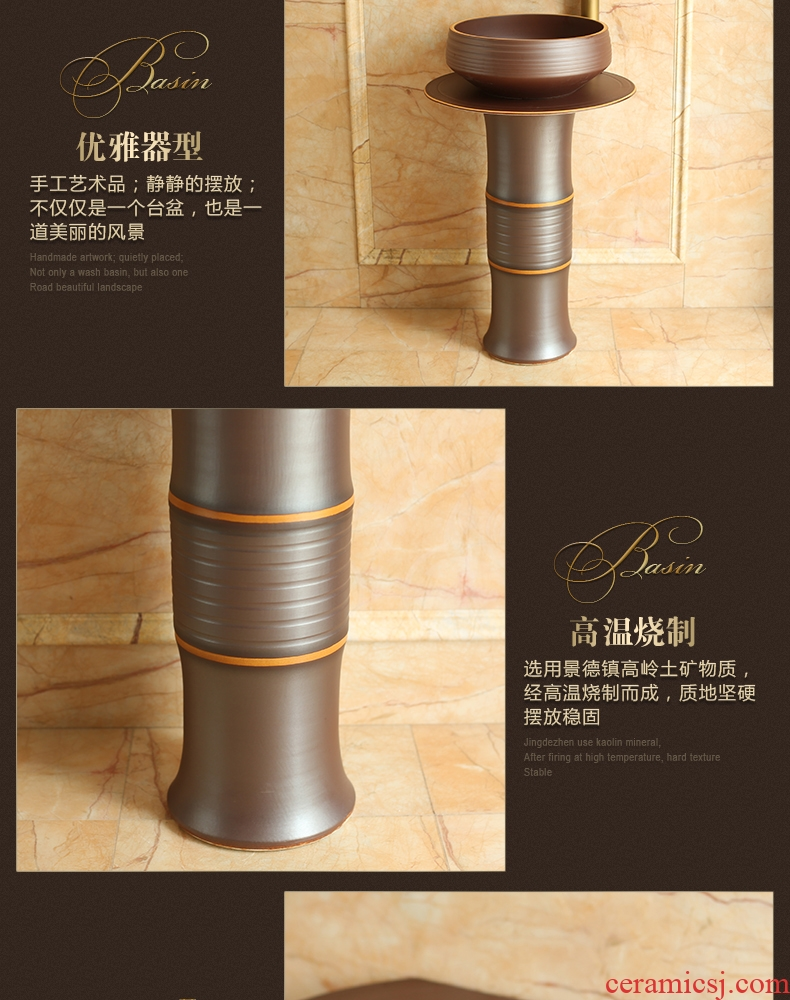 The balcony pillar lavabo one-piece contracted floor ceramic face basin household small family toilet basin of the post