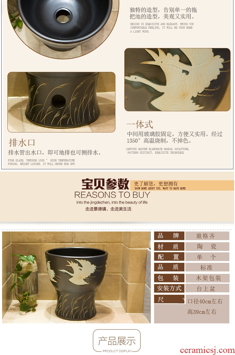Koh larn, qi ceramic art basin mop mop pool ChiFangYuan one-piece mop pool diameter 40 cm white swan