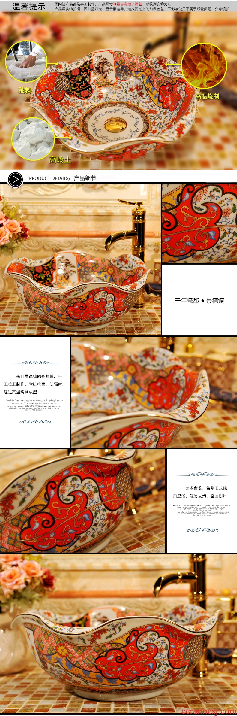 Lavatory art ceramic european-style petals toilet stage basin basin sink basin on stage