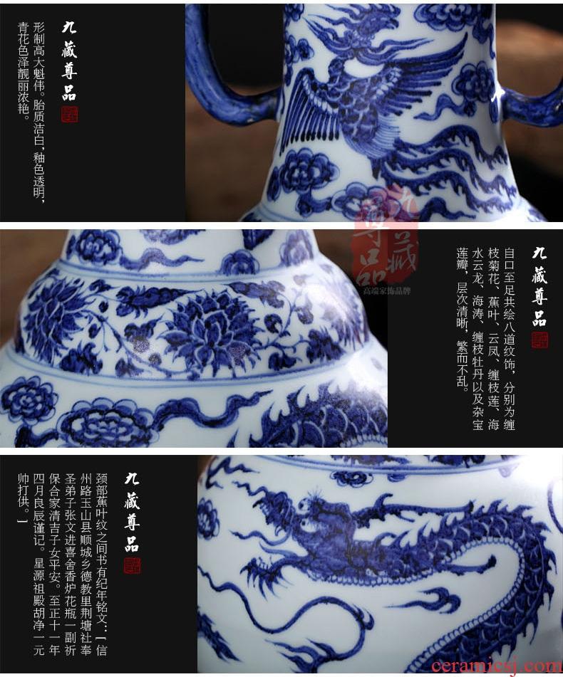 仿元青花云龙纹象耳瓶(无价格)_05