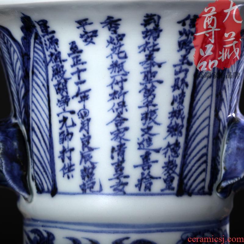 Jingdezhen ceramics imitation of yuan blue and white YunLongWen elephant ears vase household antique crafts are sitting room