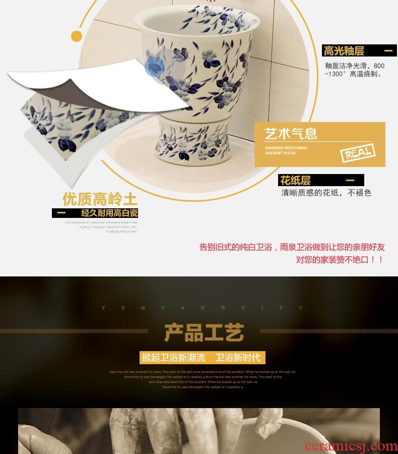 Rain spring basin blue and white porcelain of jingdezhen ceramic art mop pool outdoors mop mop basin bathroom mop pool
