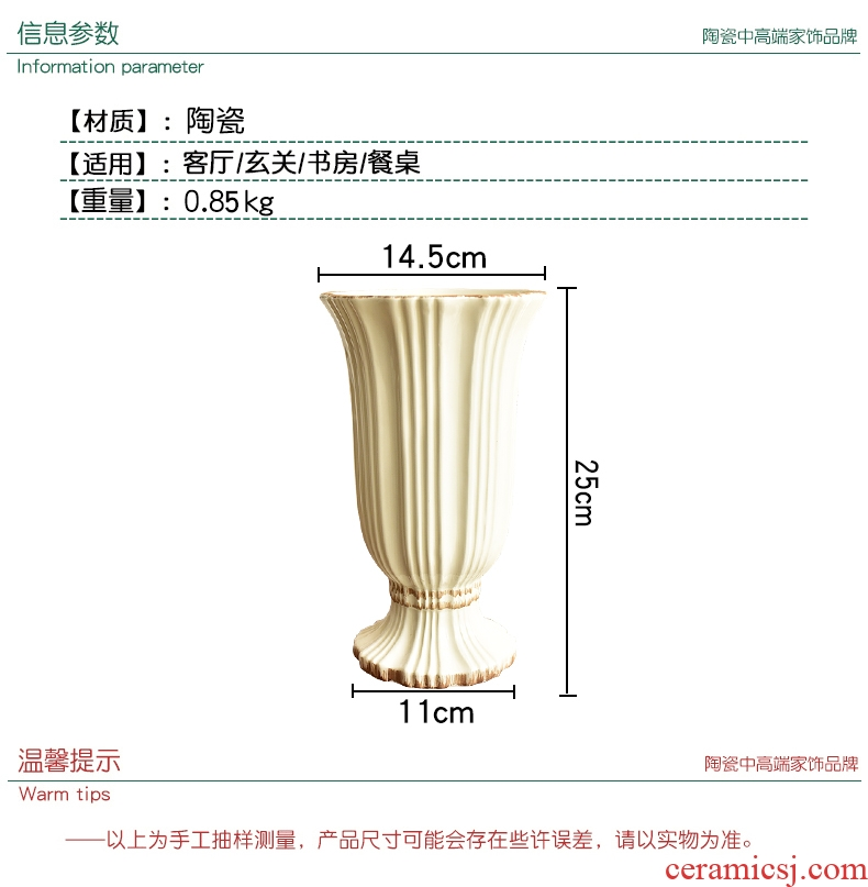 Murphy north European ceramic vase white American living room table home decoration furnishing articles simulation flower art flower arranging