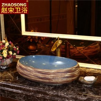 Restoring ancient ways of song dynasty ceramic toilet stage basin creative hand washing basin elliptical basin household of Chinese style art basin