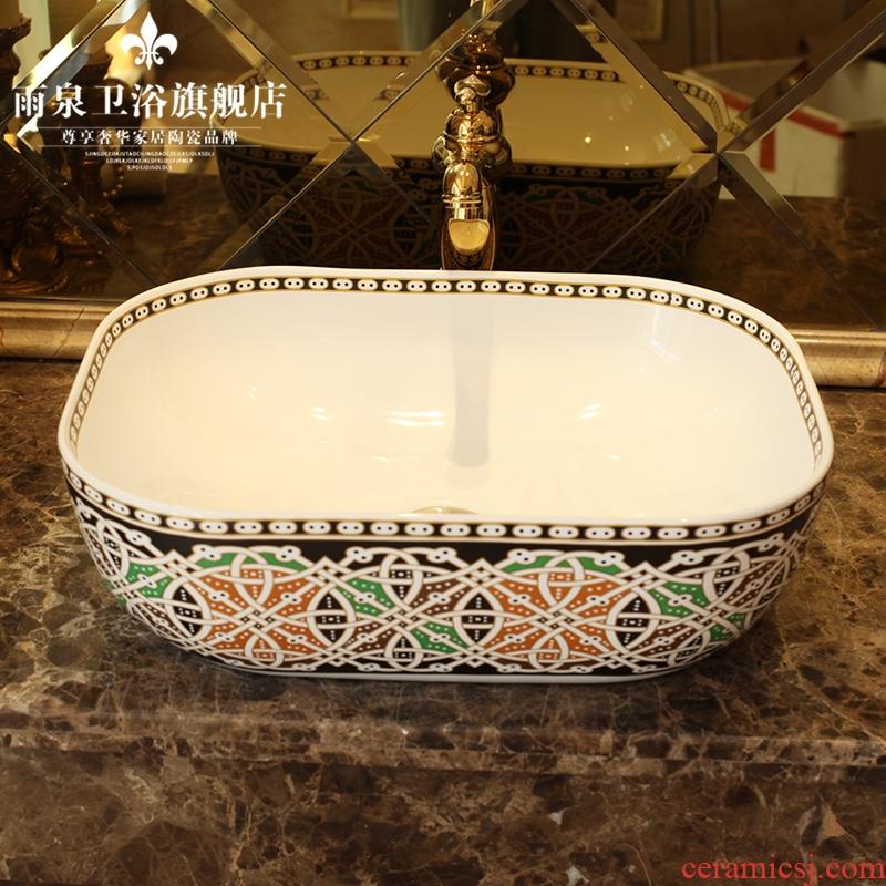 Jingdezhen ceramic stage basin art square more toilet stage basin sinks European archaize restoring ancient ways