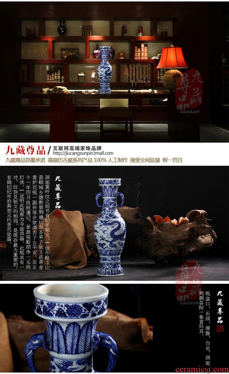 仿元青花云龙纹象耳瓶(无价格)_04