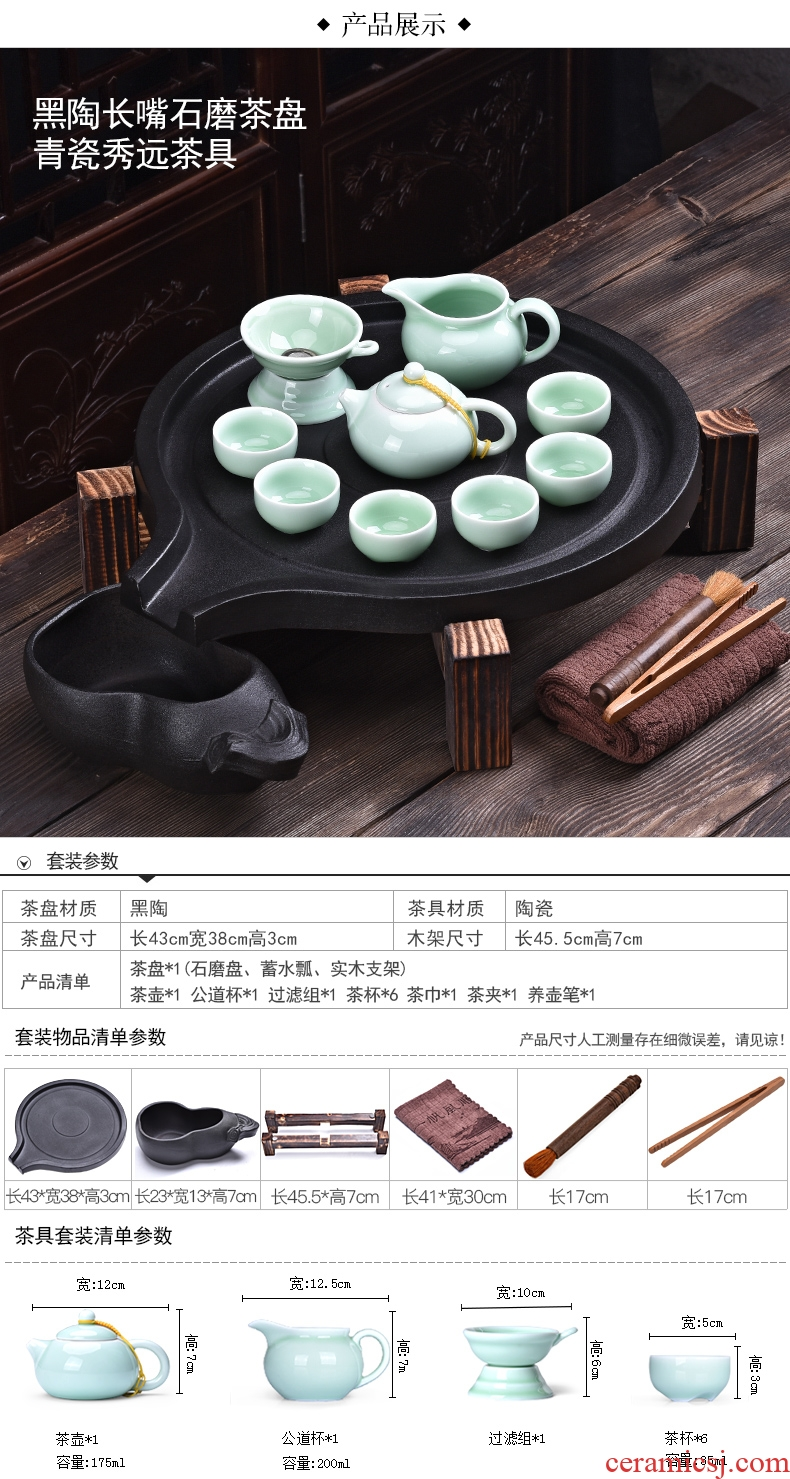 HaoFeng purple sand tea set ceramic teapot water small household kung fu tea tea saucer solid wood tea tray
