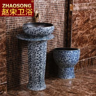 Chinese style restoring ancient ways ceramic column type lavatory household outdoor integrated sink sink outdoor courtyard garden