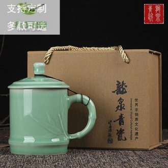 Longquan celadon tea gifts home men and women make tea cup with cover large glass ceramics cup made personal meeting