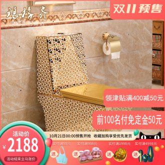 European ceramic household siphon toilet toilet deodorization creative move color gold toilet