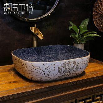 Jingdezhen art stage basin carved lotus lavabo elliptic toilet lavatory household ceramics restoring ancient ways