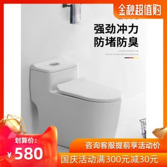 Pottery toilet implement small family household pumping spiral water-saving toilet siphon normal urination
