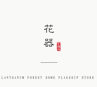 Ceramic vases, flower arrangement sitting room place I and contracted to restore ancient ways the dried ou landing big flowerpot jingdezhen porcelain - 575695039910