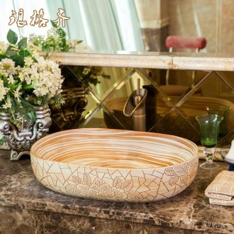 The sink ceramic art basin of continental basin stage basin of restoring ancient ways round for wash basin basin bathroom basin