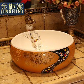 Modern European stage basin round the sink waist drum type toilet lavatory pool ceramic sink basin
