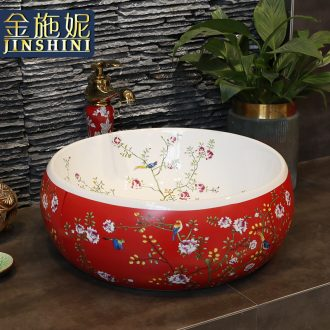Basin of Chinese style on the sink on the ceramic lavatory square move and artistic Basin waist drum Basin restoring ancient ways