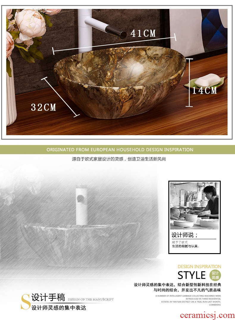 The stage basin bathroom home wash basin hotel suit with small size ceramic art water lavatory basin