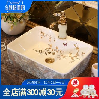 Jingdezhen ceramic art stage basin tap water lavatory art circle European toilet lavabo