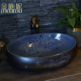 The Fashion of ceramic wash a face to the stage basin oval household washing basin bathroom balcony rectangular art basin
