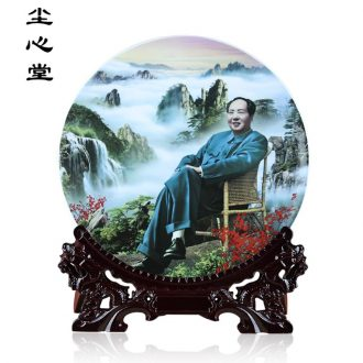 Dust, chairman of the heart as ceramics handicraft furnishing articles commemorative portrait of MAO name 's body home sitting room office