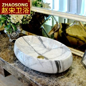 European ceramic art stage basin large oval sink household size table imitation marble basin