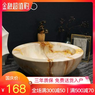 Million birds ceramic art basin stage basin bowl sink European toilet lavatory basin of marble table