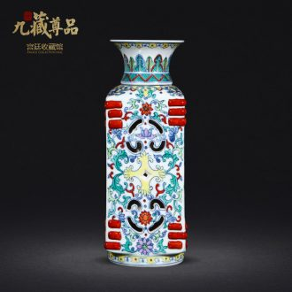 Jingdezhen porcelain vases, antique hand-painted porcelain dou turn color heart bottles of home sitting room collect adornment furnishing articles