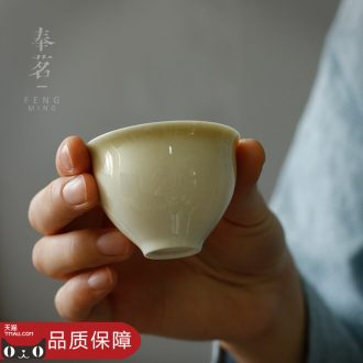 Serve tea cups household ceramics kung fu sample tea cup manually up plant ash kung fu tea set archaize masters cup