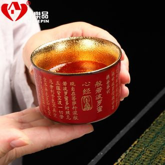 Recreation heart sutra cup gently key-2 luxury home of kung fu tea tea set ceramic sample tea cup mantra of great compassion fine gold restoring ancient ways, single CPU