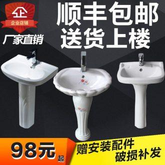 Small pillar type lavatory ceramic toilet lavabo basin bathroom sink the balcony floor