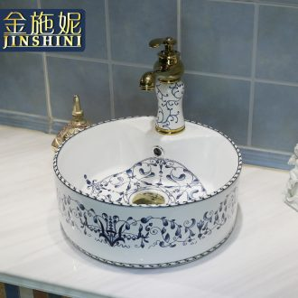 Chinese jingdezhen ceramics stage basin sink home round art basin bathroom sinks European - style trumpet